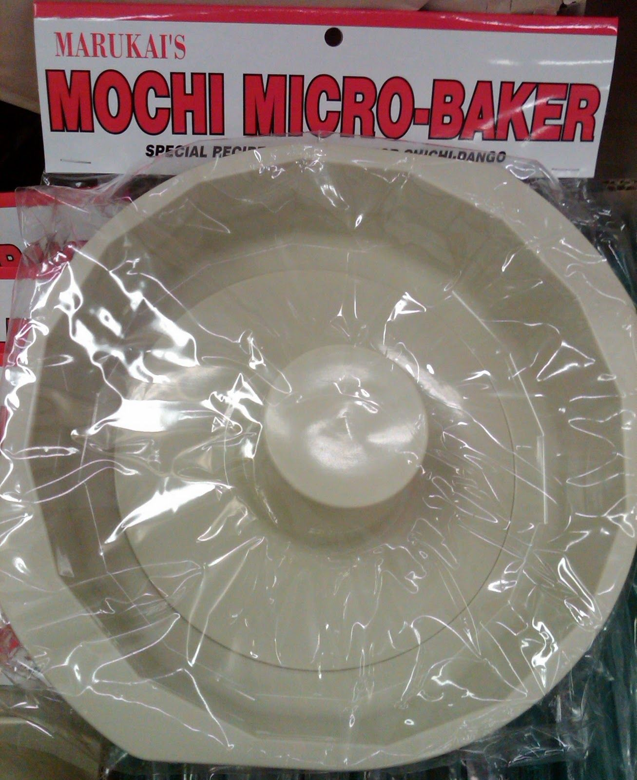 We love mochi, especially Chi Chi Dango! Marukai's Mochi