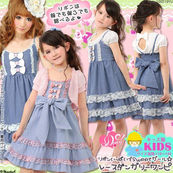 069653d0442bd نتيجة بحث الصور عن قرقيعان ملابس اطفال