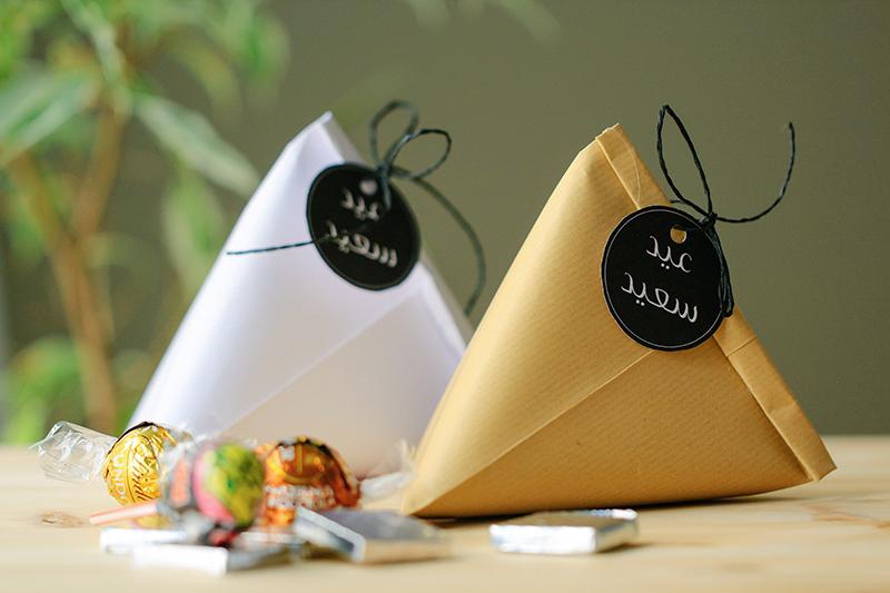 Gift Tag Templates to Print - Creative Eid Gift Ideas - Eid Gift Tags - طريقة عمل عيديات - عيد سعيد - ثيمات العيد