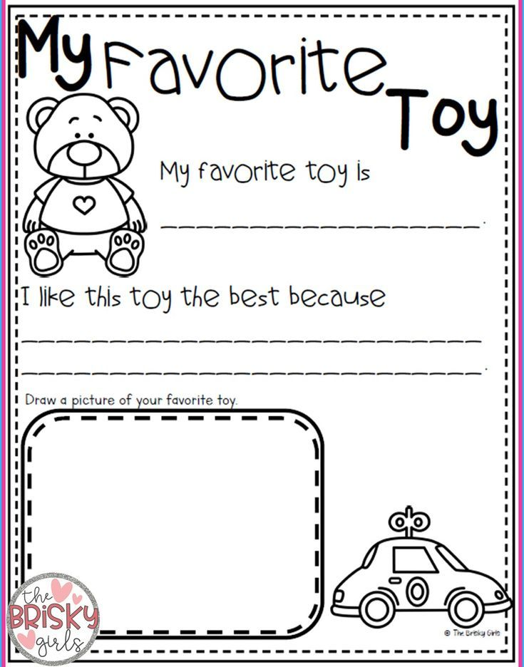 All About Me (Beginning of the Year) Activities | TpT Misc. Lessons ...