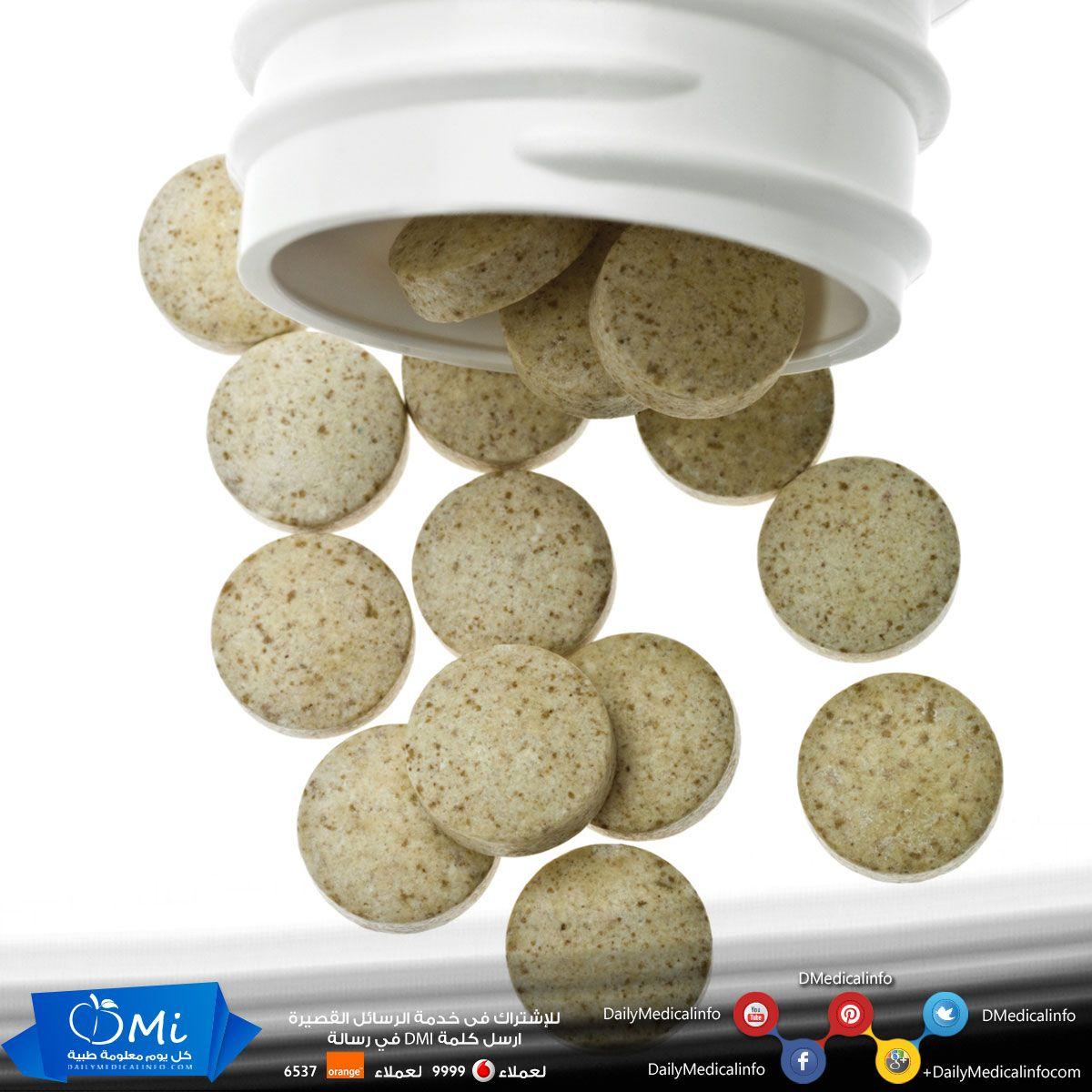 ت ساعد حبوب الخميرة على علاج الإسهال الناتج من استخدام المضادات الحيوية وعلاج أمراض الجهاز التنفسي مثل البرد و الإنفلو Vitamins Vitamin B9 Diet Supplements