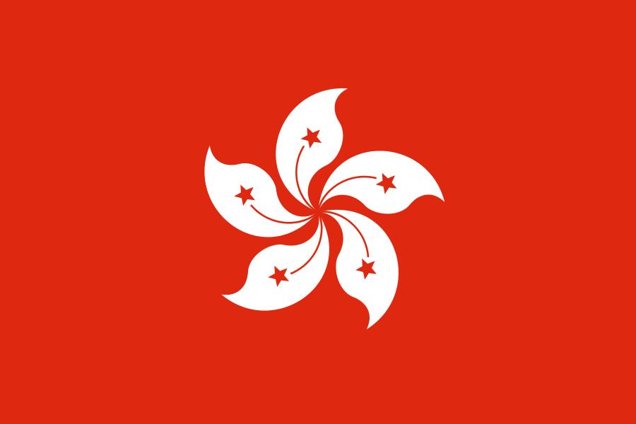 Flag of Hong Kong - Bandeiras da Ásia – Wikipédia, a enciclopédia livre