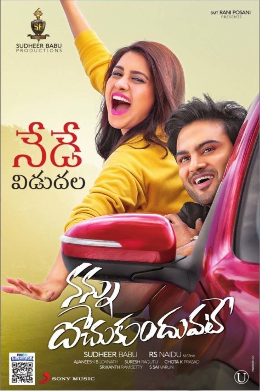 Aanakallan full movie