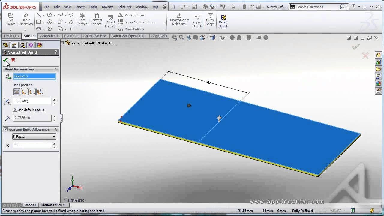 วิธีการ หาค่า K Factor ในงาน Sheet Metal Solidworks Tips