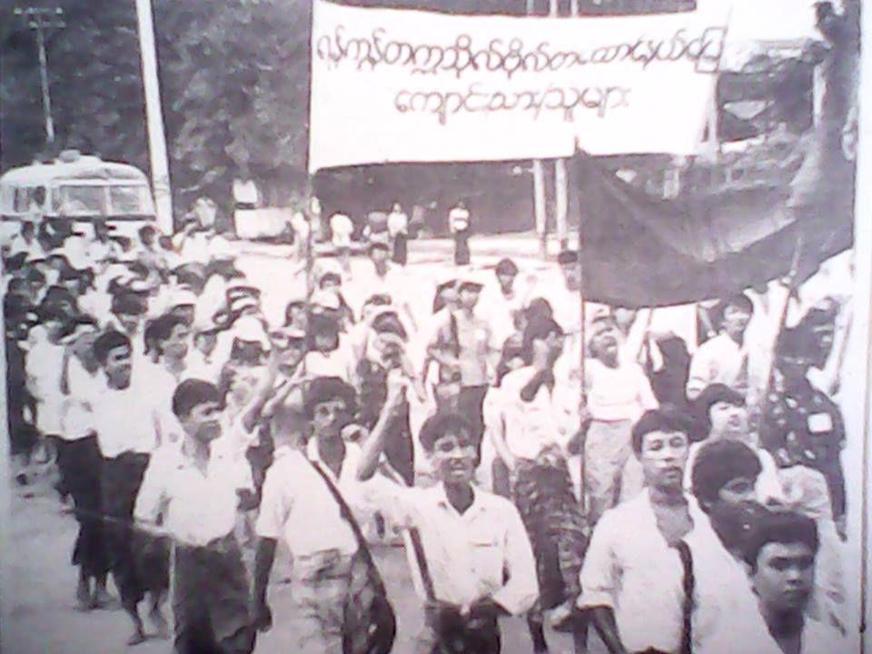 Pin On Burma 8888 Protest