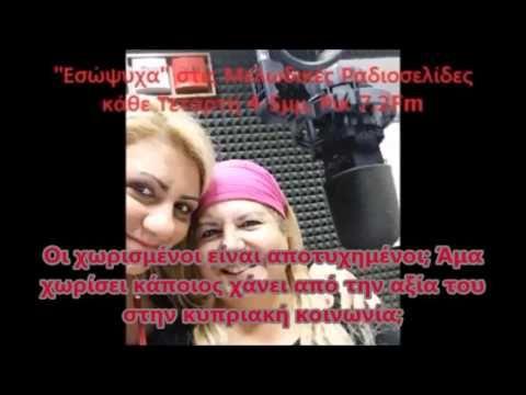 δωρεάν online ισπανόφωνων ιστοσελίδες dating