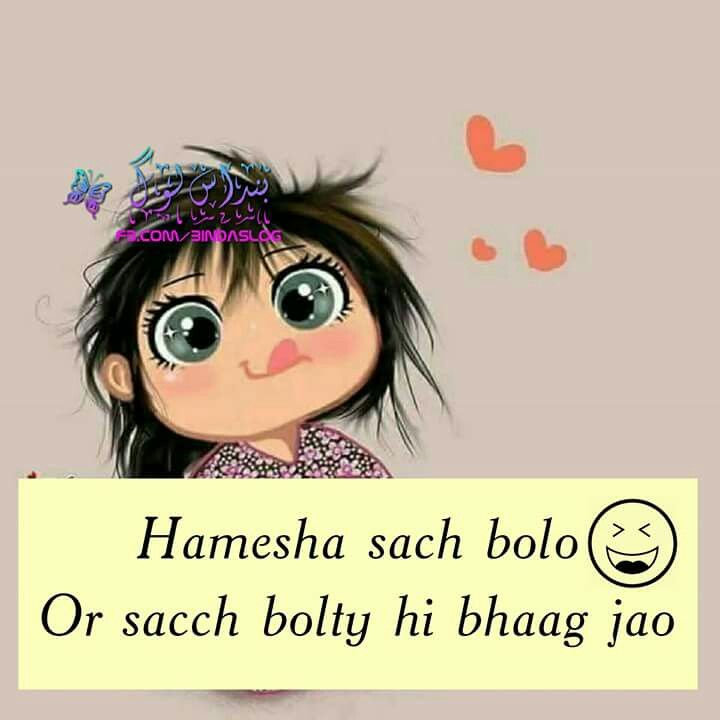 Too Cute N Too Funny Funniest Funny Girl Quotes Fun Quotes Funny Funny Quotes In Hindi