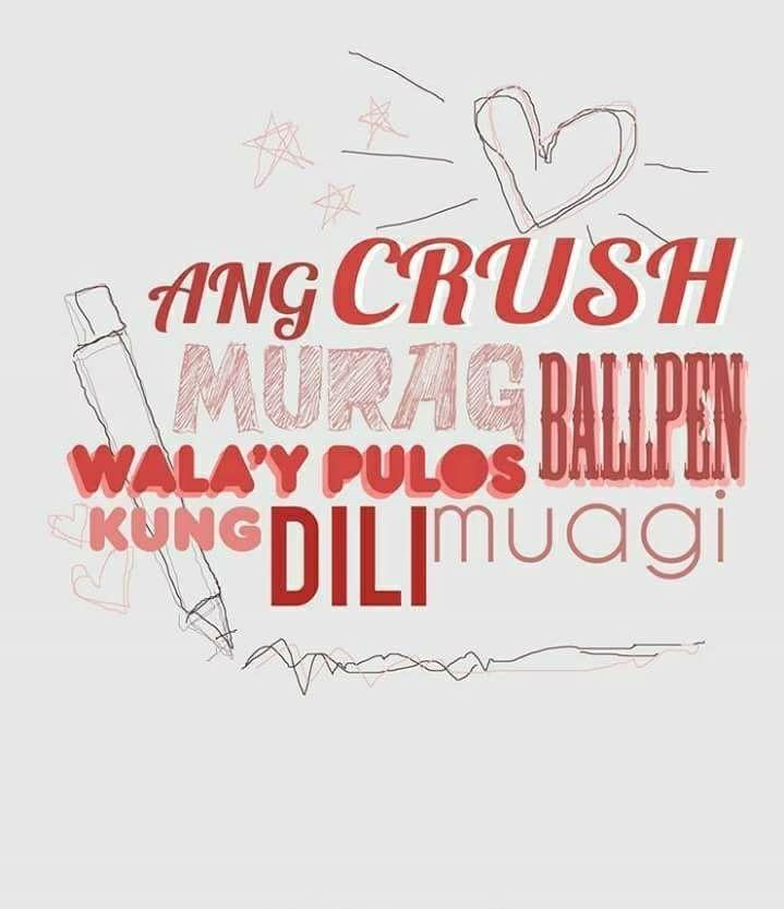 Ang Crush parang Ballpen, wala ng SILBI kung hindi na PWEDE\