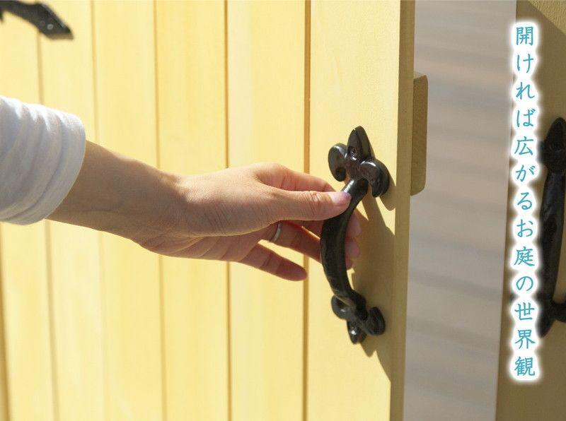 イエローシダー 片開きドアセット ドア セット ガーデンドア
