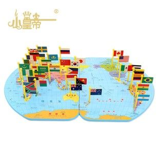 Montessori professional aid the world map flag montessori children montessori professional aid the world map flag montessori children intelligence development toy 6899 gumiabroncs Images