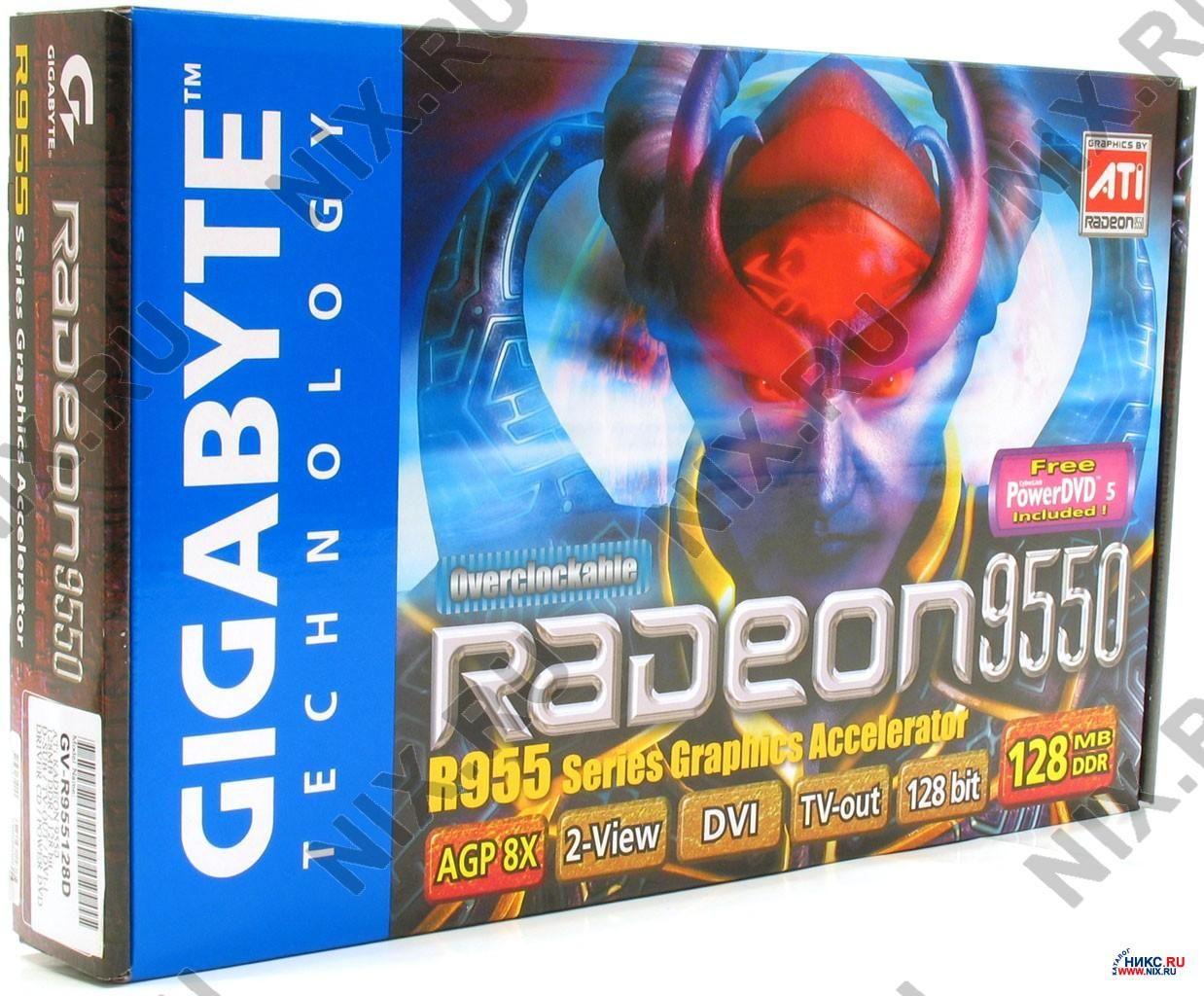Скачать драйвер для видеокарты Gigabyte Gv R955128d