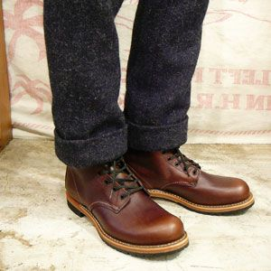 red wing shoes rea