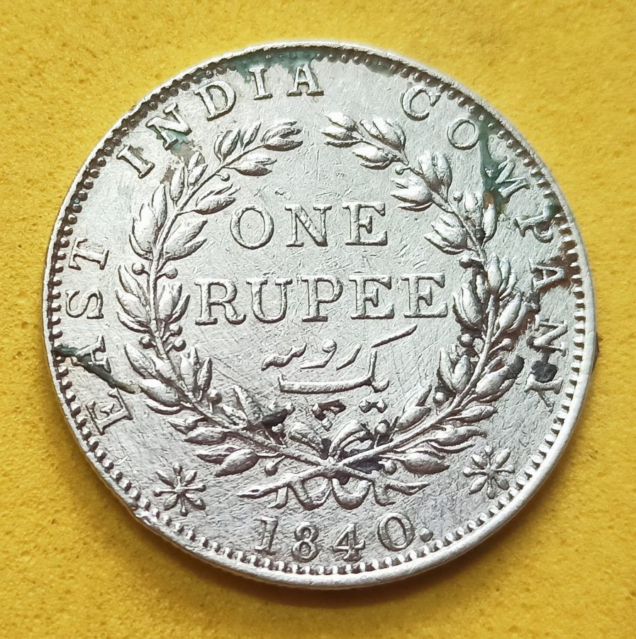 1 Rs Silver East Indian Victoria Coin 1840 With Rare Mint Madras Coinbazzar Com In 2020 Madras Coins Commemorative Coins