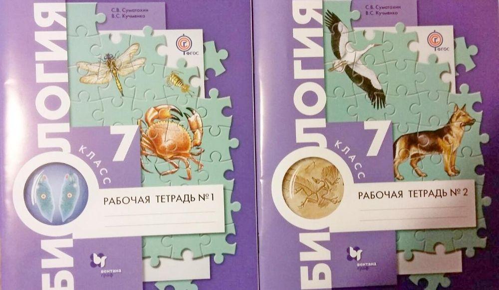 Решебник по украинской литературе 6 класс гувайнюк бузинська тодорюк