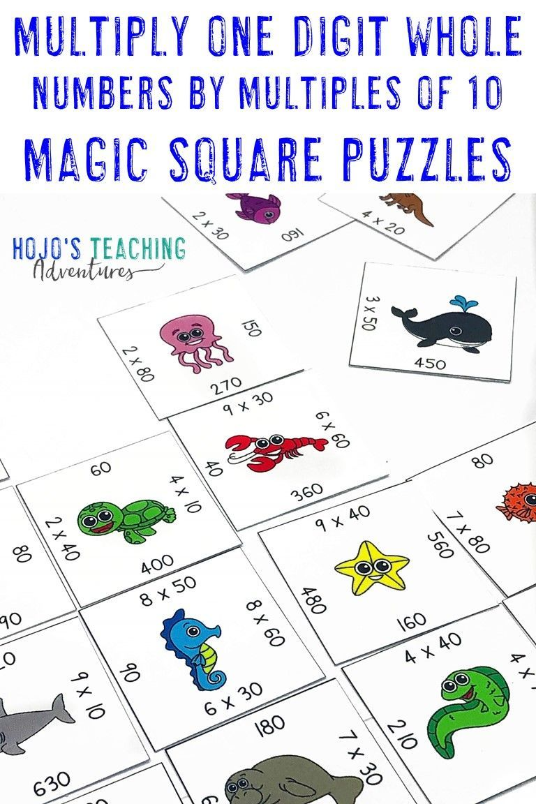 Teacher Made Math Center Learning Resource Game Multiplying Multiples of Ten