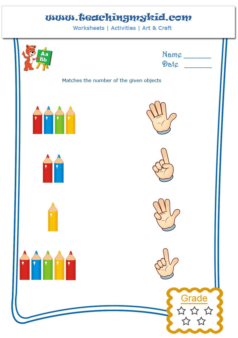 kindergarten worksheet Count and Match 1 – Kindergarten Matching Worksheets