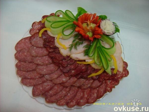 Нарезка на праздничный стол ( мясная, сырная )