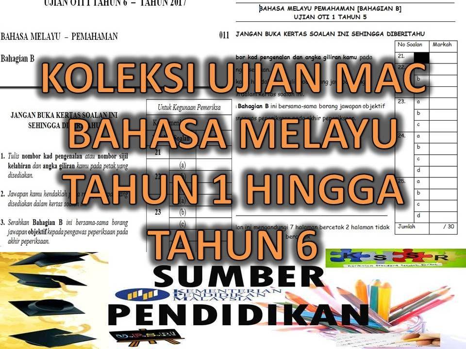 Koleksi Ujian Mac Oti 1 Bahasa Melayu Tahun 1 Hingga Tahun 6 Education Tech Company Logos Mac