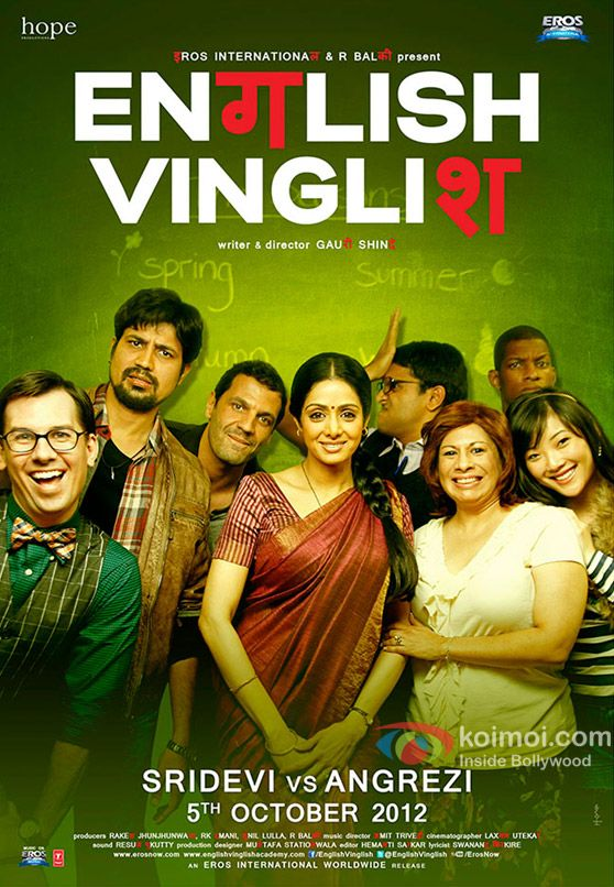 English Vinglish full movie in hindi dubbed hd free download