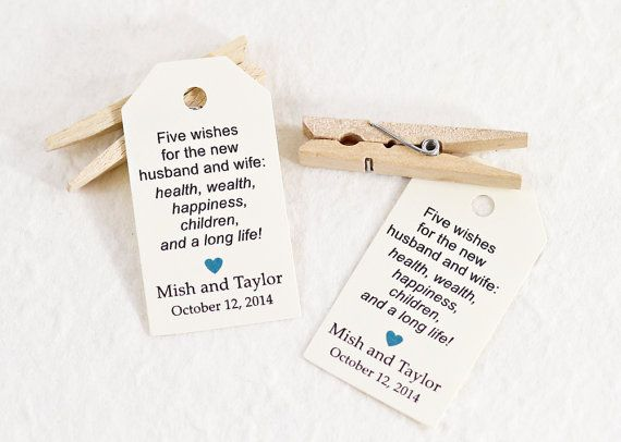 Jordan Almond Favor Tags