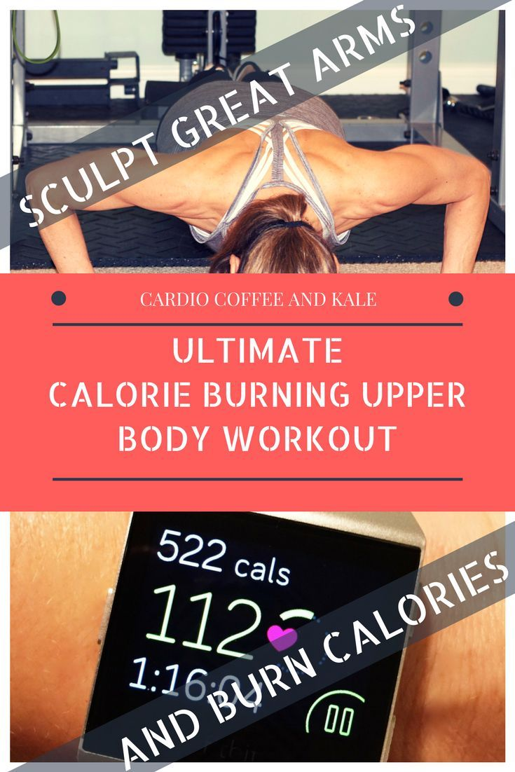 Ultimate Calorie Burning Upper Body Arm Workout Health Fitness Legpressmusclebuildingcircuitworkout