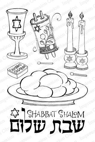 Shabbat Shalom | Feliz | Pinterest | Malvorlagen, Vorlagen y ...