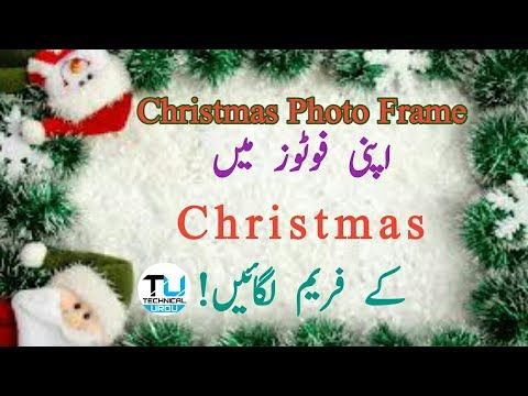 christmas photo frame will add christmas effects to your photos technical urdu pinterest app