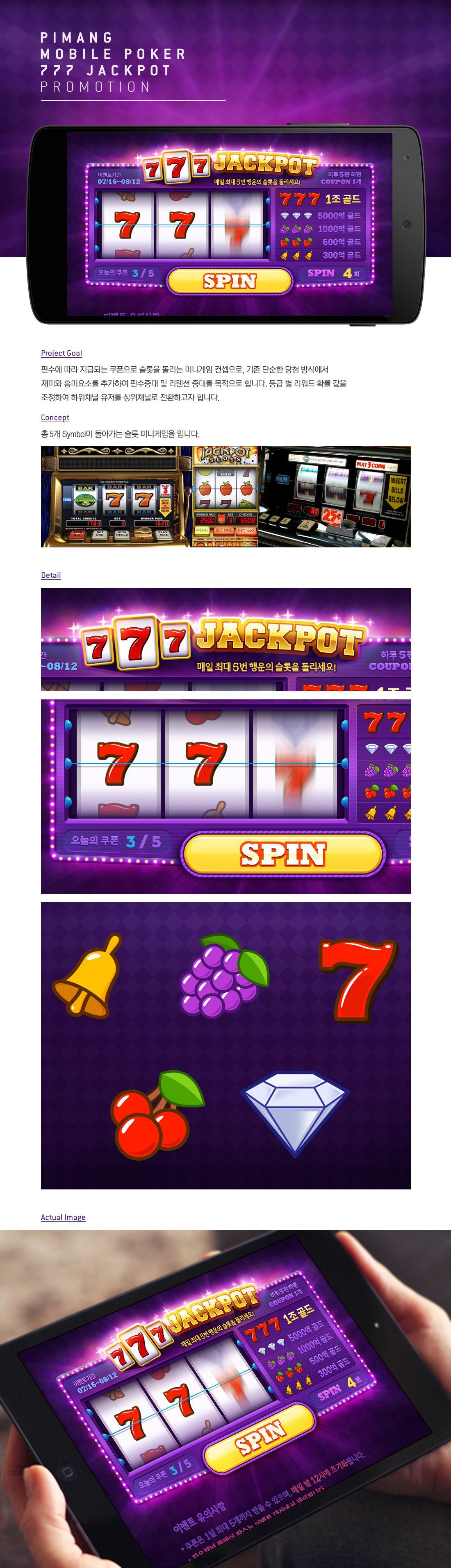 Poker 777 Jackpot slot Promotion on Behance 포커, 슬롯 머신, 프로모션