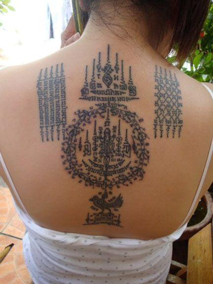 Woman thai tattoo thai style sak yant pinterest for Thailand tattoo meaning