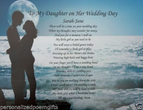 Gifts For Your Daughter On Her Wedding Day: To My Daughter On Her Wedding Day Personalised Poem