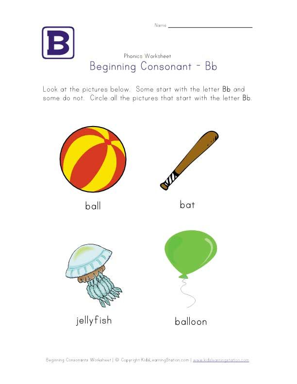 consonant b worksheet | Places to Visit | Pinterest