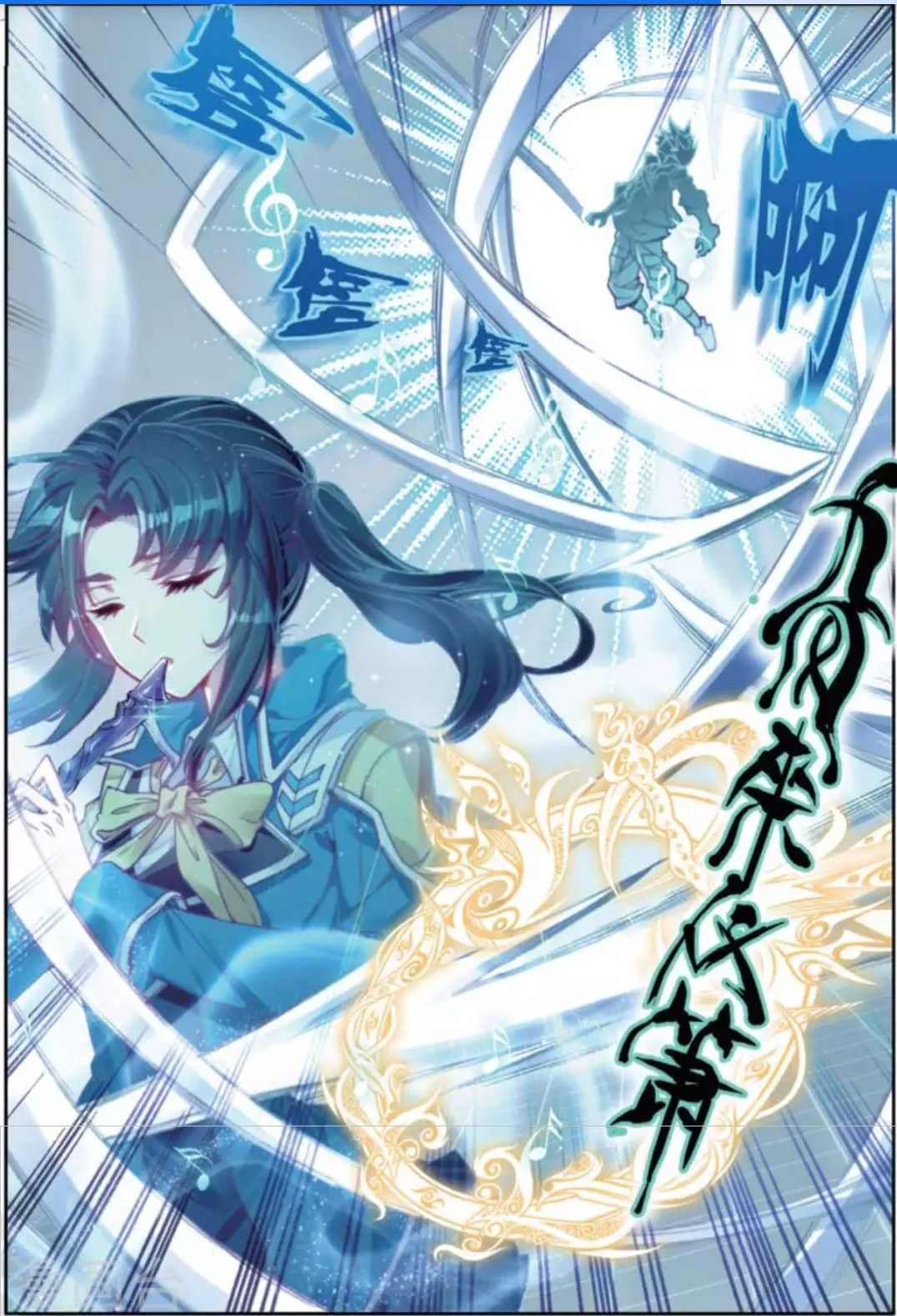 douluo continent anime how many episodes