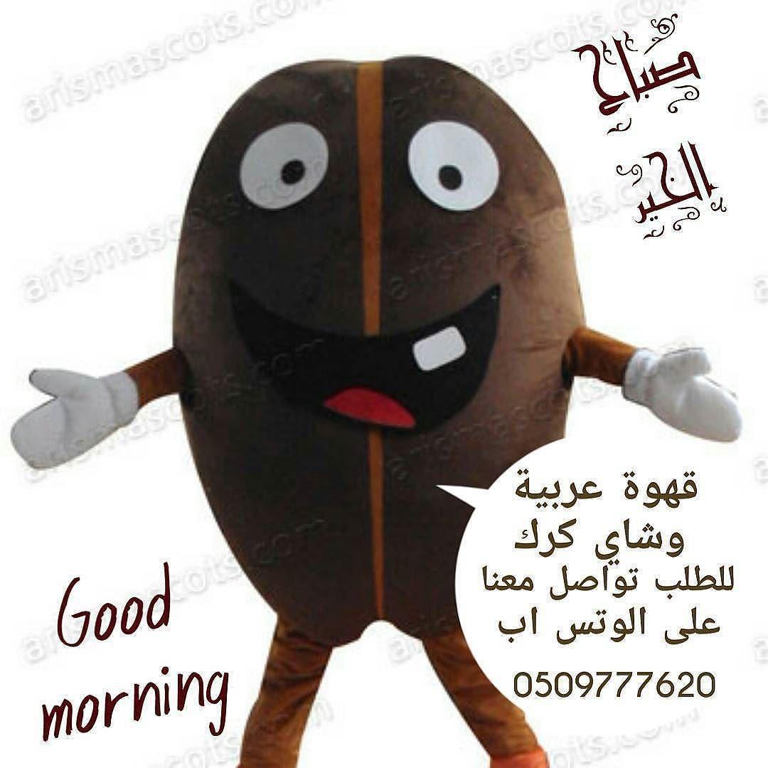Gahwat Althoog16 On Instagram اجود أنواع القهوة والشاي وبخلطات متنوعة والتوصيل لكافة مناطق الدولة Uae للطلب يرجى التواصل على الواتس أب 00971509777620 Ads