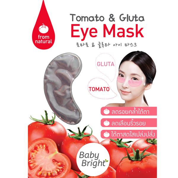 30 Produk Skincare dan Make up Korea Terbaik Cathy Doll
