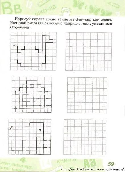 Раскраски Графический диктант дом слон утка | clasa-1 | Pinterest ...