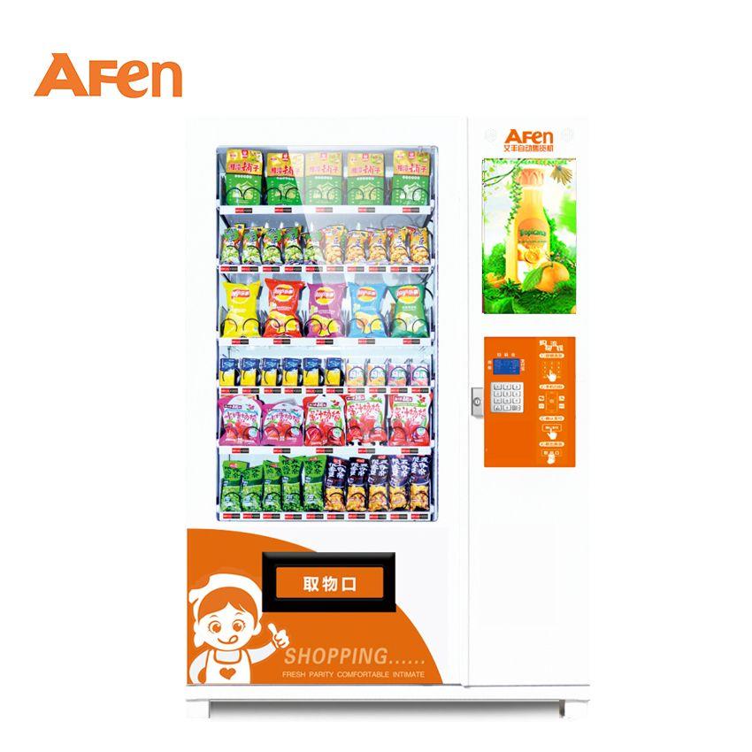 Vending machine,snack vending machine,drink vending
