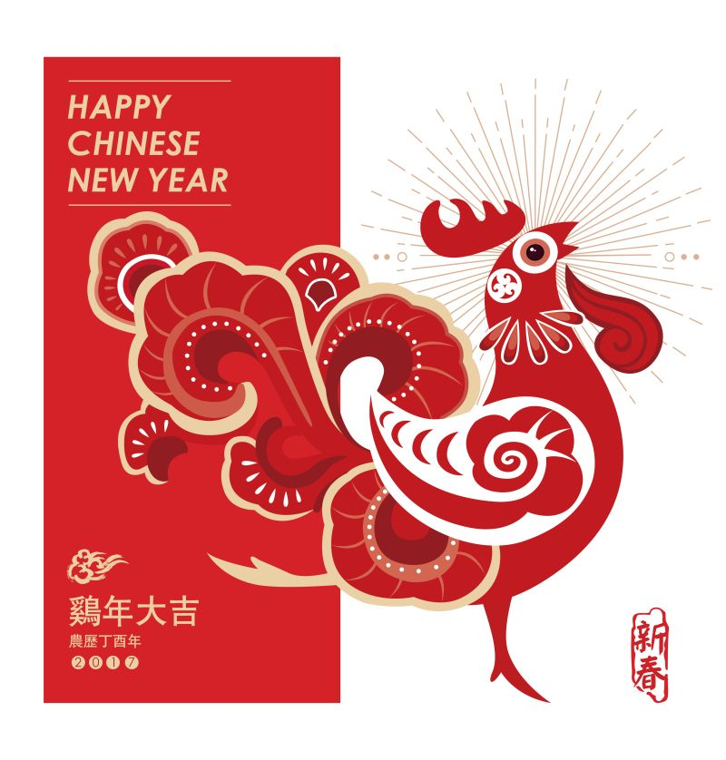 Pin by Fenyi Lin on 新年 Chinese new year design, New year