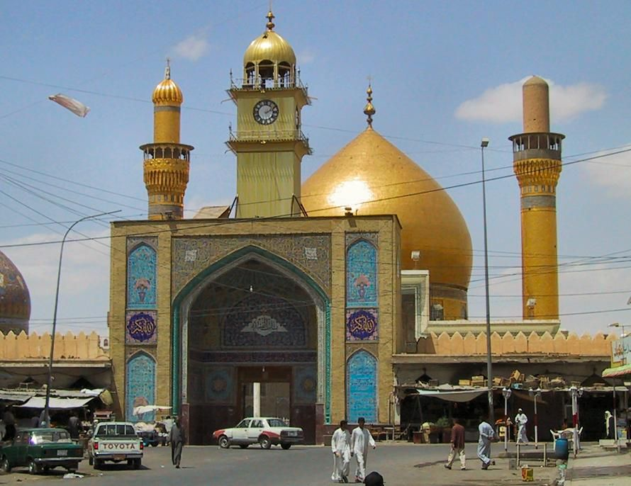 Maula Ali Shrine Wallpaper: Al-Askari Mosque In Samarra, Iraq