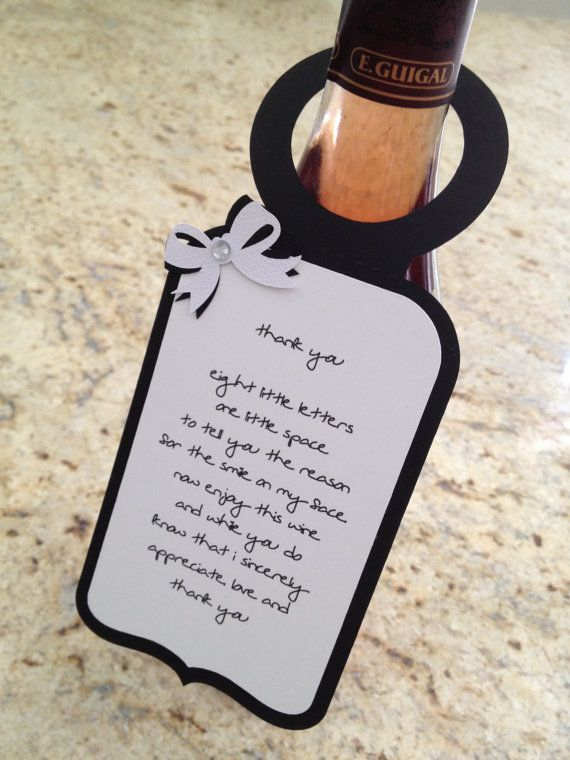 Thank you wine tag! Perfect hostess or bridesmaid gift from MeticulousArt.