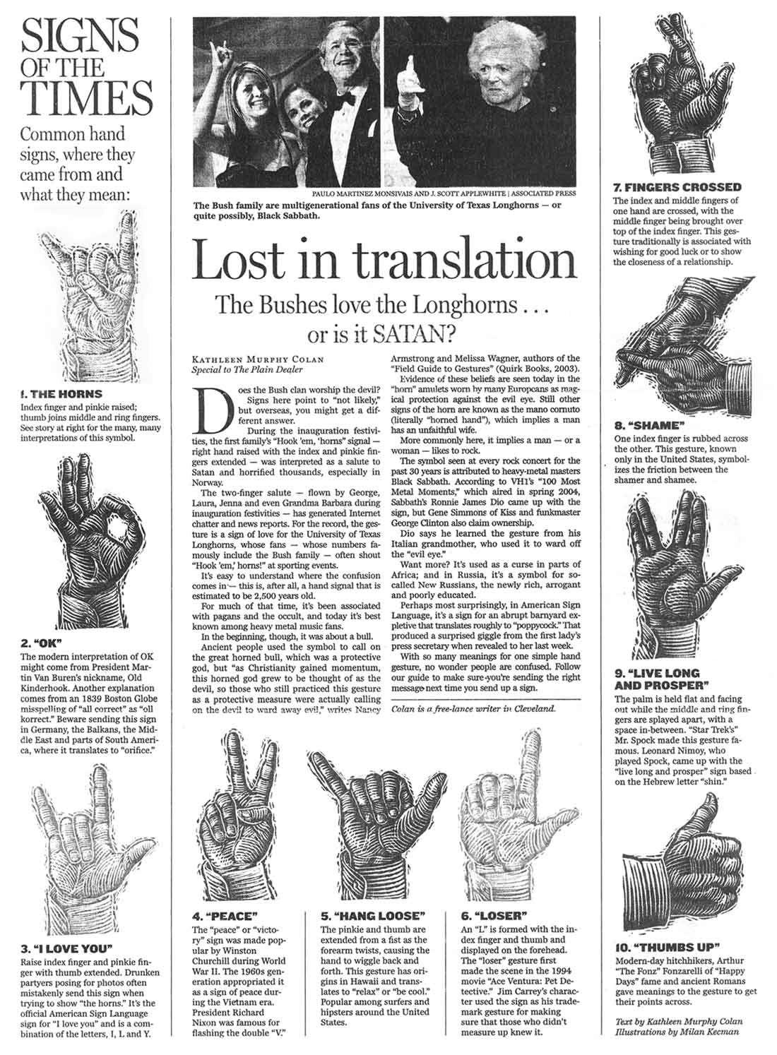 Illuminati Hand Symbols I Know This Sounds Crazy But If You