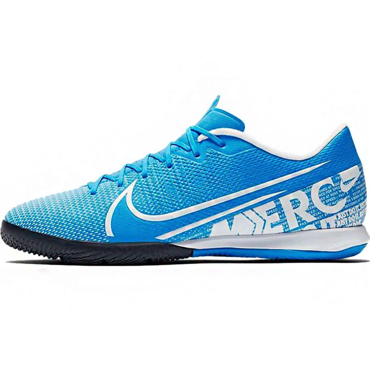 Buty Halowe Nike 2016