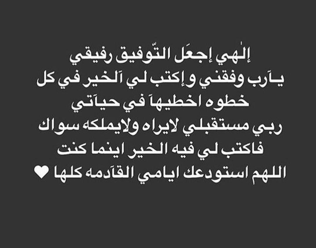 آمين يارب العالمين Life Quotes Allah Islam Islam