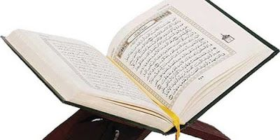 تفسير رؤية القرآن الكريم في المنام عبد الغني النابلسي Decor Magazine Rack Home Decor