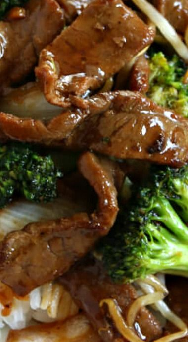 Panda Express Broccoli Beef Recipe
