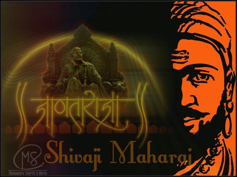 Shivaji Maharaj New - HD - Photos