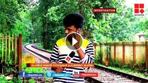 Unresponsive Railway Enquiry Centres in Kerala ; Reporter Investigation