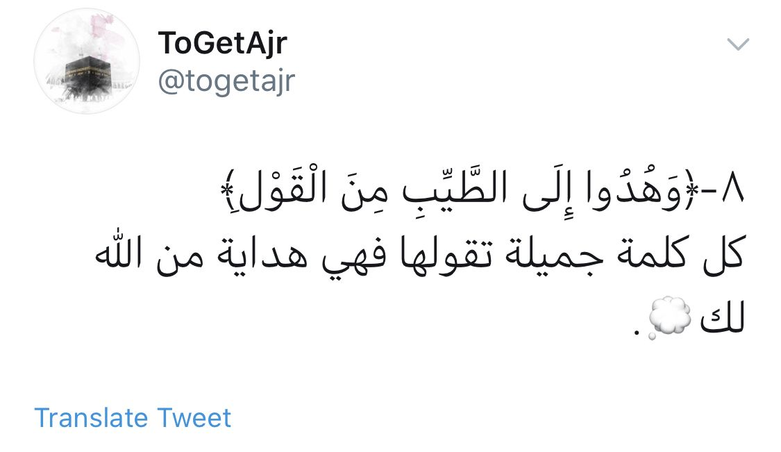 Togetajr On Twitter Math Twitter Math Equations