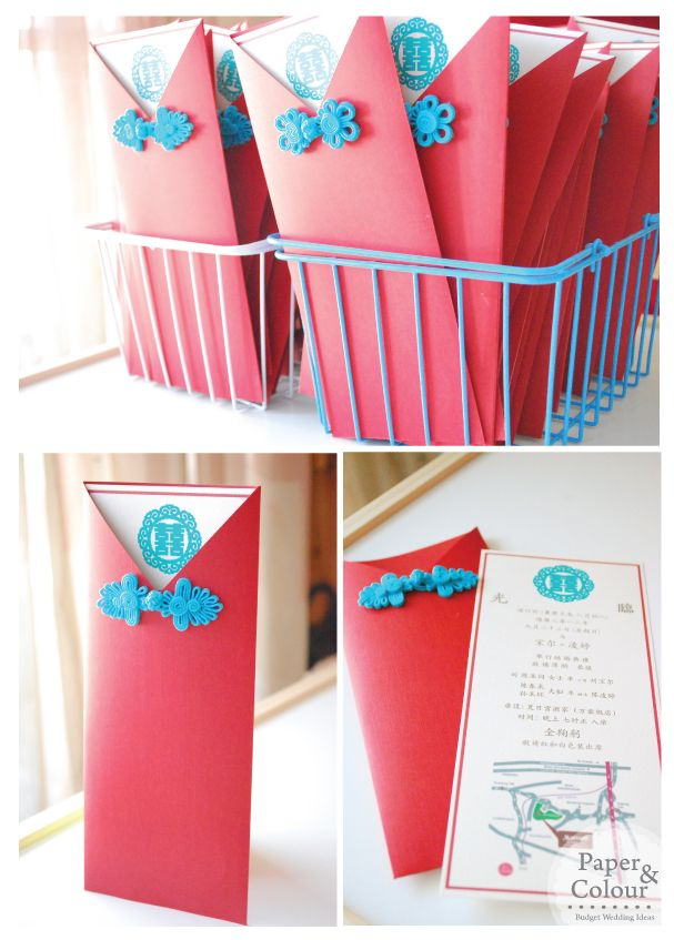 Chinese Knot Invitation Card By Paper Colour Wedding