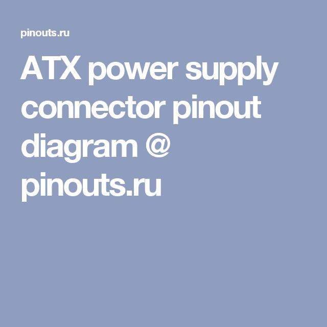 ATX power supply connector pinout diagram @ pinouts.ru | Techo ...