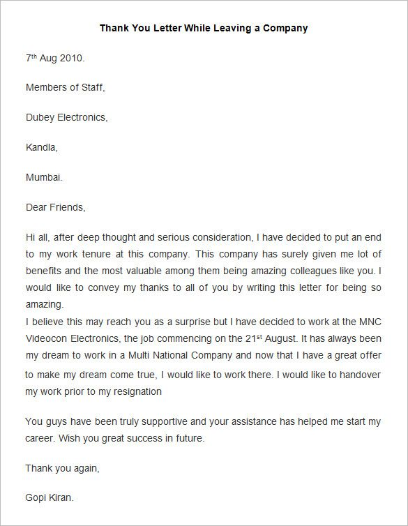 Employee Thank You Letter Template Free Word Pdf Documents Moved